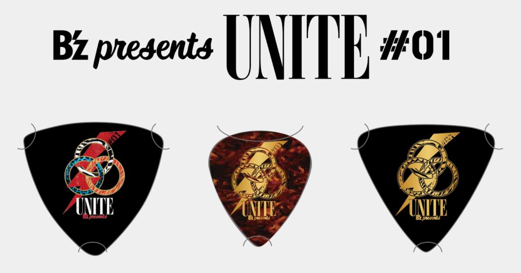 『B'z presents UNITE #01』でプレゼントされるギターピック