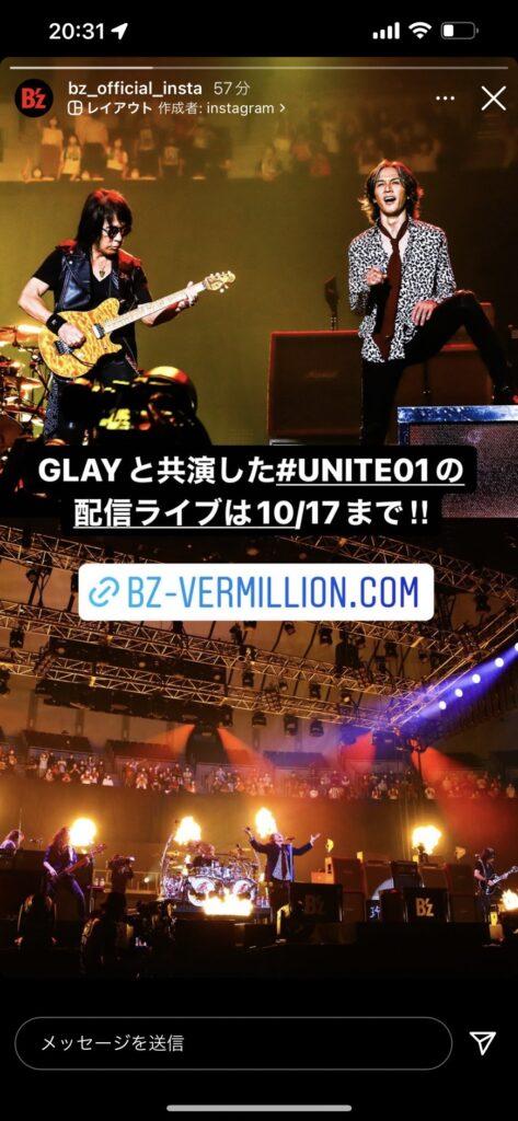 『B'z presents UNITE #01』横浜公演ステージ写真のストーリーズ投稿