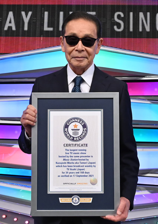 B'zも出演してきた『ミュージックステーション』でギネス認定を受けた司会者・タモリの画像